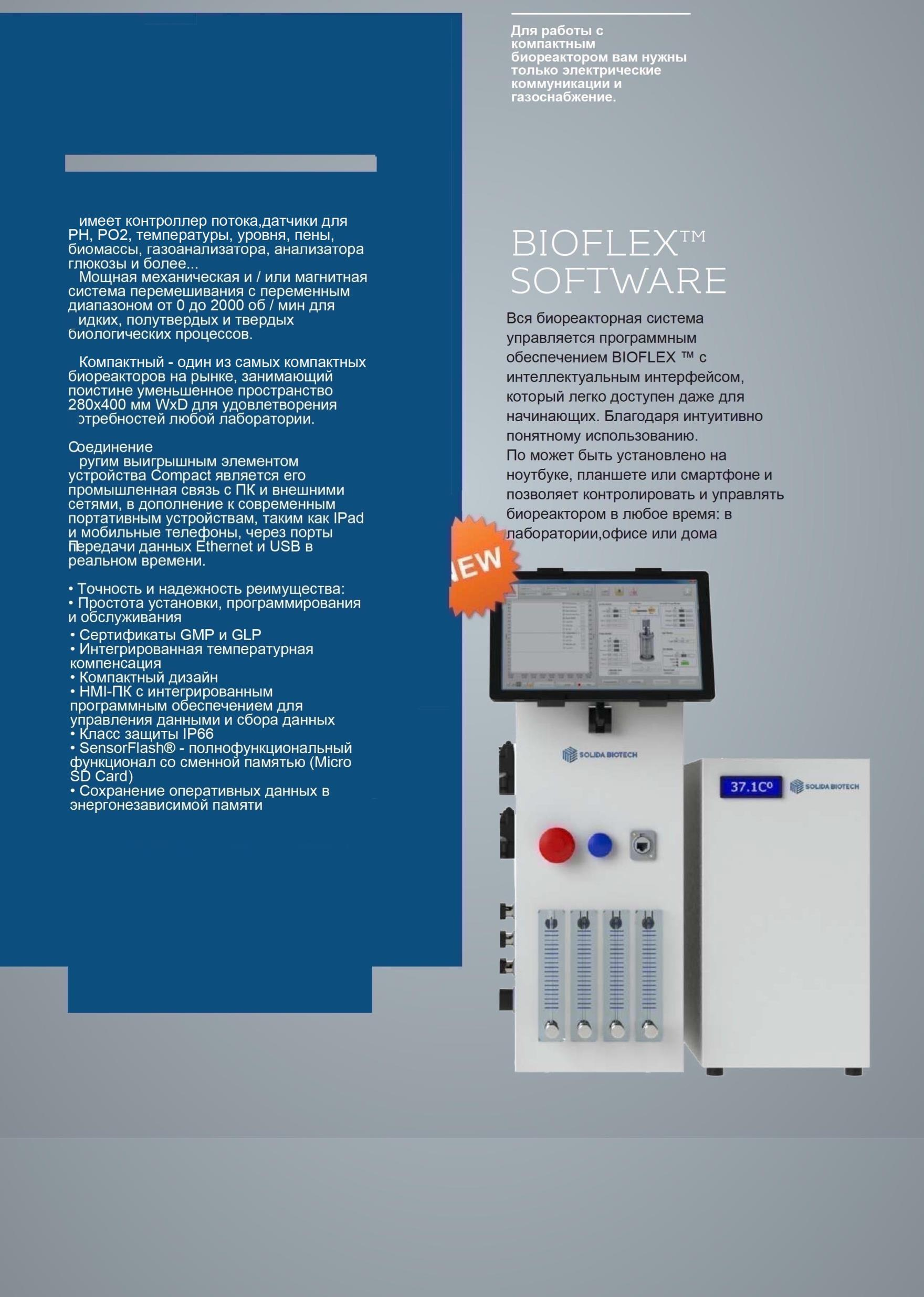 General Catalogue Solida Biotech GmBH2_compressed (2 - 0005